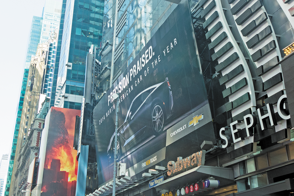 Corvette Sting Ray poster in Times Square